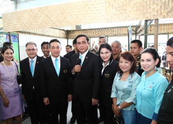 อินเทอร์เน็ตชุมชน กระตุ้นเศรษฐกิจไทยในยุค THAILAND 4.0